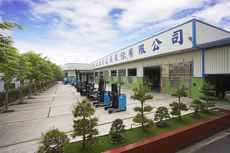 Wen Hsiang Precision Industrial Co., Ltd.